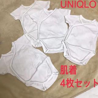 UNIQLO - UNIQLO 半袖 肌着 60