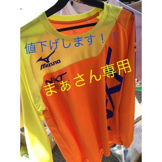 ミズノ(MIZUNO)のMIZUNO ロングTシャツ(ウェア)