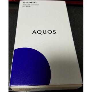 アクオス(AQUOS)のSH-M08 SHARP AQUOS sense2 ニュアンスブラック(スマートフォン本体)