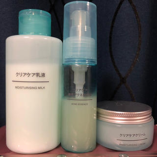 ムジルシリョウヒン(MUJI (無印良品))の☆無印 クリアケア 乳液&美容液&クリーム☆(化粧水 / ローション)