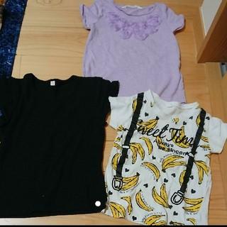 H&H - 女の子 Tシャツ まとめ売り  110