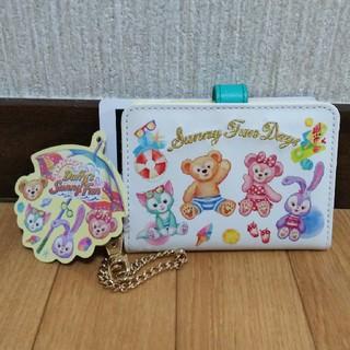 Disney - sale  ディズニー   ダッフィー   サニーファン   パスケース