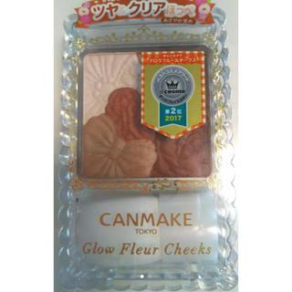 CANMAKE - 【新品未開封】キャンメイク グロウ フルールチークス10