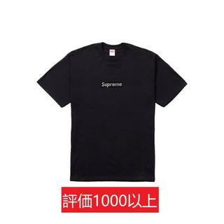 シュプリーム(Supreme)のSupreme Swarovski Box Logo Tee 黒M(Tシャツ/カットソー(半袖/袖なし))