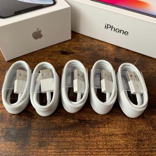 iPhone - 充電器  iPhone  ライトニングケーブル