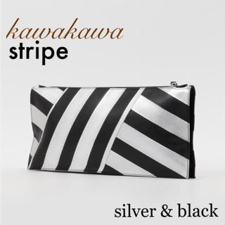ear PAPILLONNER - ストライプ♡価格3.9万♡kawakawa カワカワ♡クラッチバッグ♡シルバー