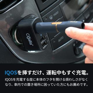 1台限り★アイコス カーチャージャー 車載充電器 310