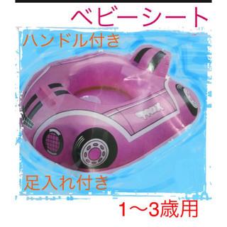 足入れ浮き輪   ベビーシート  ピンク