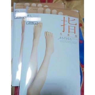 アツギ(Atsugi)の定価2160円 5本指 ストッキング 日本製 ラスト(タイツ/ストッキング)