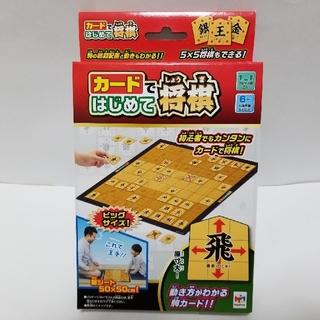メガハウス(MegaHouse)のメガハウス カードではじめて将棋(囲碁/将棋)