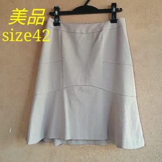 トゥービーシック(TO BE CHIC)の◆美品◆ TO BE CHIC ベージュフレアスカート 42/XL (ひざ丈スカート)