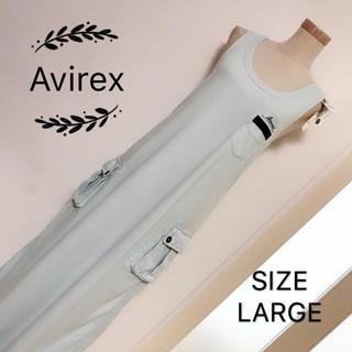 アヴィレックス(AVIREX)のAVIREX ロング ワンピース(ロングワンピース/マキシワンピース)