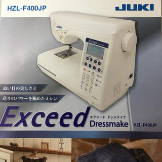 ☆新品☆ JUKI  コンピューターミシン HZL-F400JP  ミシン本体