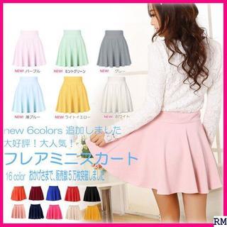 【送料無料】 エスト skirt レディース 無地スカート  ブラック/ 325(その他)
