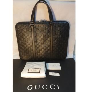 グッチ(Gucci)の★ほぼ未使用★グッチ GUCCI ビジネスバッグ495451gg柄 付属品付★ (ビジネスバッグ)