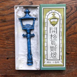 イデー(IDEE)の横浜十番館 栓抜き(収納/キッチン雑貨)