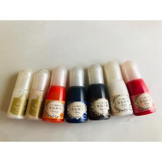 キワセイサクジョ(貴和製作所)のレジン用着色剤 宝石の雫 7色セット 色は詳細をご覧ください(その他)