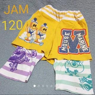 JAM - JAM☆パンツ☆120
