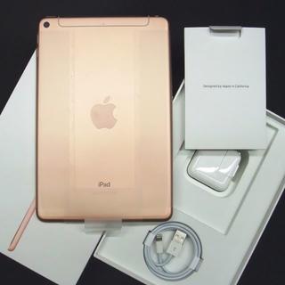 Apple - ストア購入機 iPad mini5 セルラー 256GB Gold