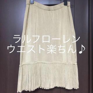 ラルフローレン(Ralph Lauren)のラルフローレン 膝丈スカート ウエスト楽ちん❤️(ひざ丈スカート)