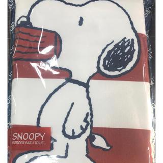 スヌーピー(SNOOPY)のSNOOPYバスタオル 1枚(タオル/バス用品)