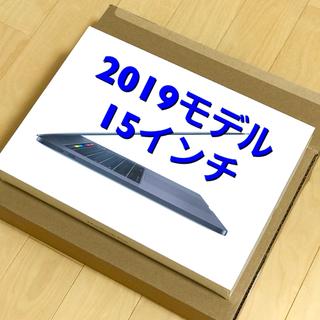 Apple - 2019/MacBook Pro 15インチ /MV912J/A/スペースグレイ