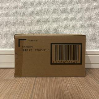 BANDAI - S.H.Figuarts 仮面ライダーグリスブリザード