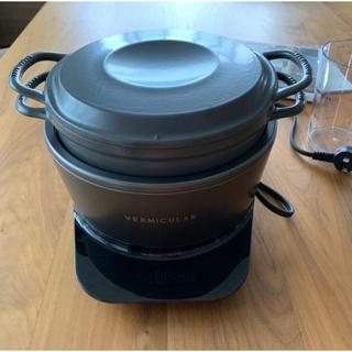 バーミキュラ(Vermicular)のバーミキュラ  ライスポット ミニ トリュフグレー 直近購入品(炊飯器)