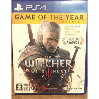 PlayStation4 - ウィッチャー3 GAME OF THE YEAR