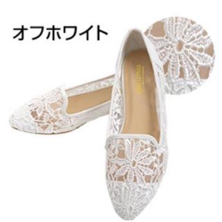 神戸レタス - 【新品・未使用】花柄 パンプス 白