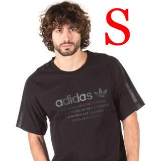 アディダス(adidas)のアディダスオリジナルス  ブラック Tシャツ Sサイズ 黒(Tシャツ/カットソー(半袖/袖なし))
