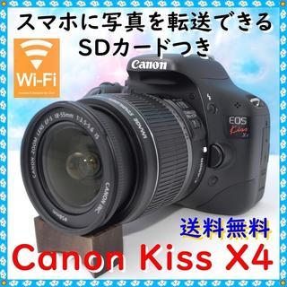 Canon - ★Canon kiss X4★ロングヒットの高性能機種♪