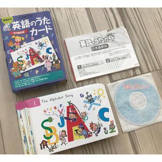 くもん ❤︎ CD付き 英語のうたカード   全39曲(童謡/子どもの歌)