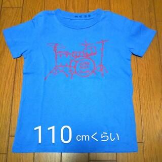 マークジェイコブス(MARC JACOBS)のマークジェイコブス   Tシャツ(Tシャツ/カットソー)