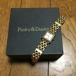 ピンキーアンドダイアン(Pinky&Dianne)の腕時計 Pinky &Dianne(腕時計)