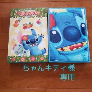 Disney - 【新品】ディズニー  バスタオル