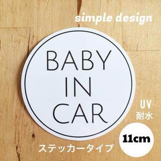 ベビーインカー 【ステッカー】車 カーサイン  ベイビー チャイルド
