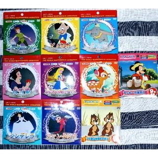 Disney - 【新品】ディズニー名作DVD 10枚セット②