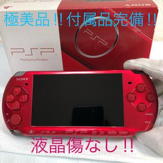 PlayStation Portable - ★極美品‼︎PSP-3000 ラジアルレッド 送料込み‼︎