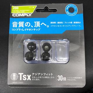 COMPLY TSX 200 アジアンフィットMサイズ 2ペア(ヘッドフォン/イヤフォン)
