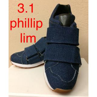 スリーワンフィリップリム(3.1 Phillip Lim)の新品 3.1 フィリップ リム カットオフデニムベルクロ 36 23cm(スニーカー)