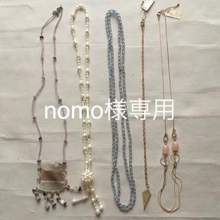 カオル(KAORU)のネックレスいろいろ5本(ネックレス)
