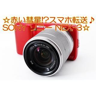 SONY - ☆赤い彗星!?スマホ転送♪SONY ソニー NEX-3 レッドカラー☆