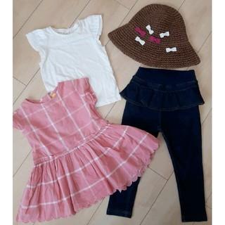 petit main - 女の子子供服まとめ売り 80 90