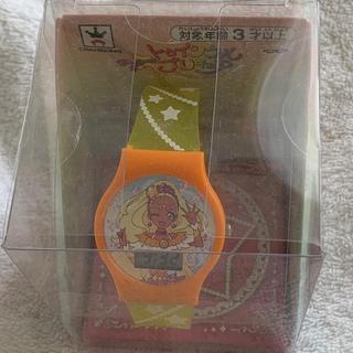 バンプレスト(BANPRESTO)の【新品】値下げ!!スタートゥインクルプリキュア    ソレイユ時計(キャラクターグッズ)