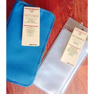 MUJI (無印良品) - パスポートケース&リフィールクリアポケット  新品未使用