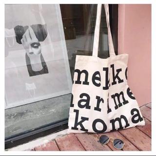 marimekko - マリメッコ ノベルティ バッグ
