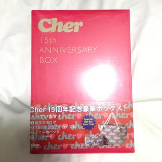 Cher - シェル バッグ
