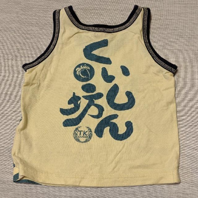 THE SHOP TK(ザショップティーケー)のくいしん坊タンクトップ TK SAPKID キッズ/ベビー/マタニティのキッズ服 男の子用(90cm~)(Tシャツ/カットソー)の商品写真