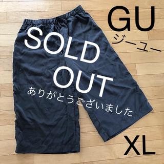 ジーユー(GU)のGU ジーユー レーヨンラウンジワイドパンツ XLサイズ(ルームウェア)